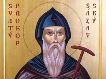Какой сегодня праздник: 12 марта 2020 года отмечается церковный праздник Прокоп Дорогорушитель