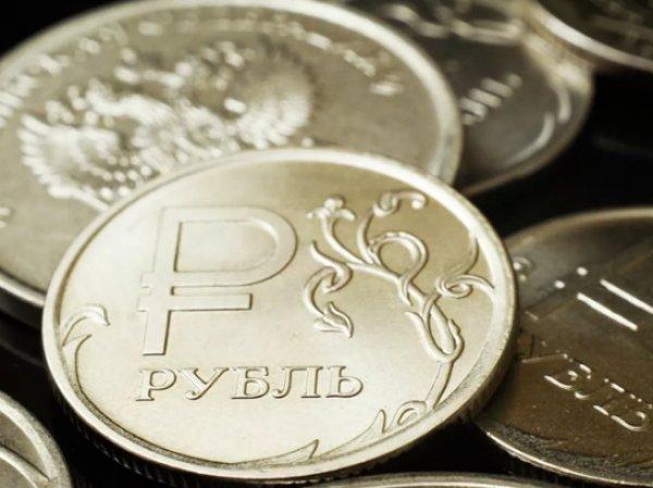 Курс доллара на сегодня, 9 апреля 2020: доллар впервые упал ниже 75 рублей с середины марта