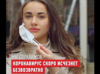 Мэрия Омска в социальном видео пообещала, что поправки в Конституцию помогут от вирусов