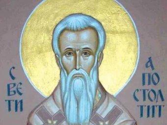 Какой сегодня праздник: 15 апреля 2020 года отмечается церковный праздник Тит Ледолом
