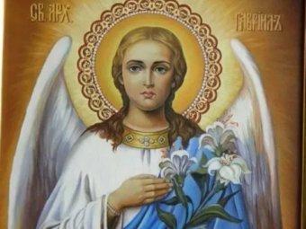 Какой сегодня праздник: 8 апреля 2020 года отмечается церковный праздник Гавриил Благовест