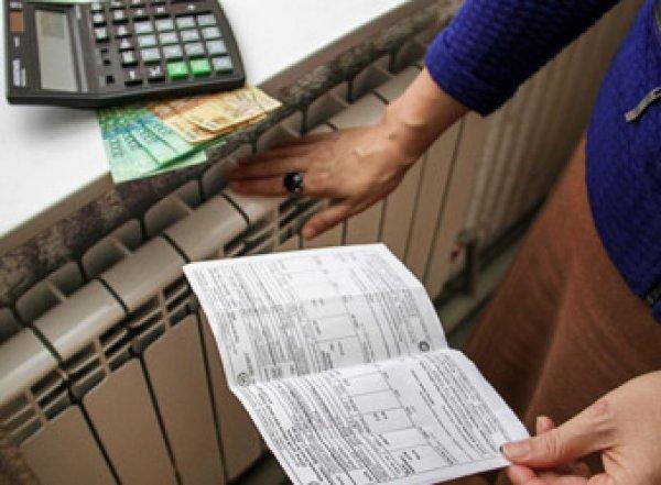 Жители регионов России получили огромные счета за услуги ЖКХ