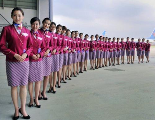 Китай, China Southern Airlines