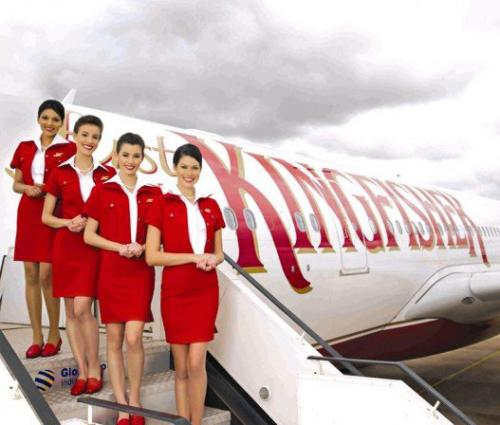 Индия, Kingfisher Airlines