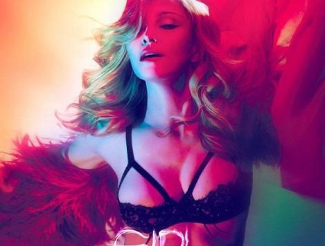 Мадонна, грудь, $2 миллиона