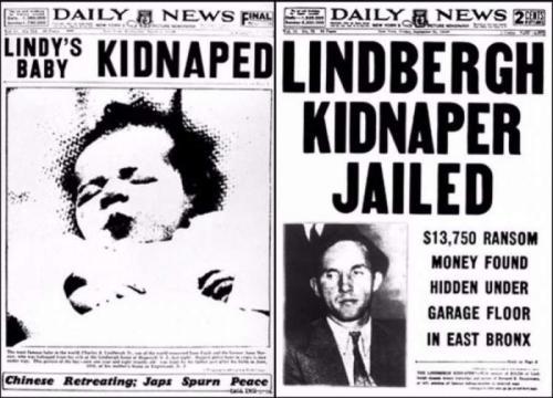 Знаменитые личности, у которых похищали детей
