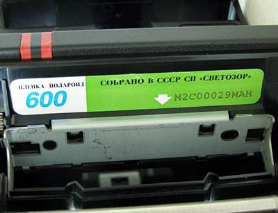 Экскурс в историю: фотоаппараты СССР