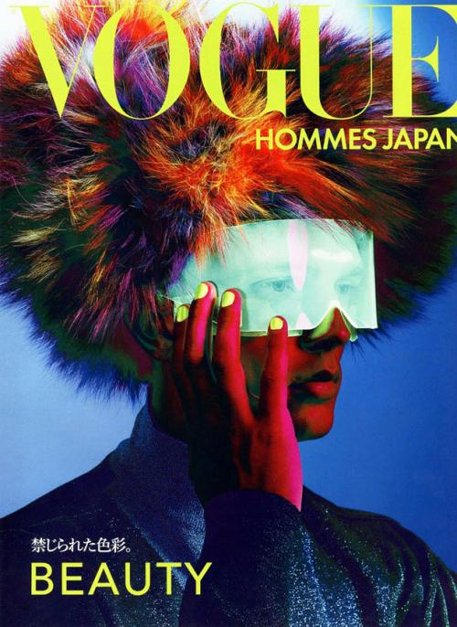 Vogue Hommes Japan, 2011