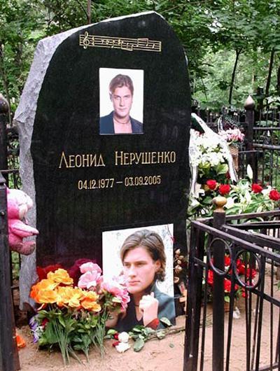 В 2004 году Леонид участвовал в отборочном туре «Фабрики звезд-4», однако не прошел кастинг. Позже вел передачу на MTV, однако через некоторое время в передачу взяли другого ви-джея. Похоронен артист на Ваганьковском кладбище, рядом со своим дедом.