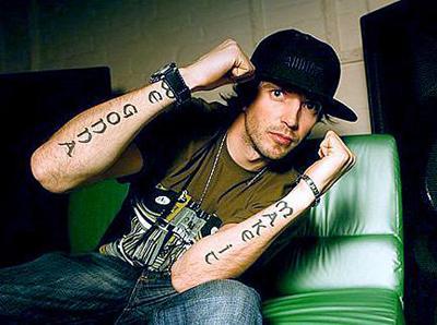 Алексей Таганцев (2 марта 1975 - 12 июля 2009) 34-летний российский продюсер звукозаписи и ди-джей, более известный под сценическим именем DJ Dlee, погиб в автокатастрофе на 37-ом километре Минского шоссе, по дороге на дачу.