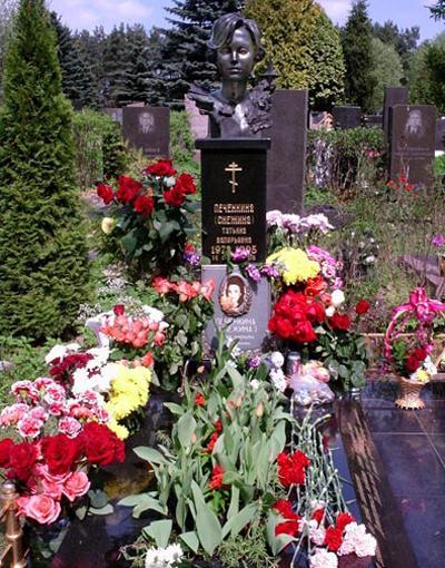 На 106-ом километре Черепановской трассы Барнаул-Новосибирск микроавтобус Nissan, в котором и путешествовала компания, столкнулся с грузовым автомобилем МАЗ. Все шесть пассажиров автобуса, включая Татьяну и Сергея, умерли, не приходя в сознание.
