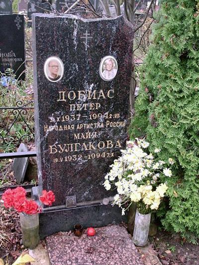 В ДТП Булгакова попала вместе с коллегой, актрисой Любовью Соколовой, - машина, на которой их везли на концерт, врезалась в столб. Обе женщины оказались в реанимации. Любовь Сергеевну выписали через пару дней, а Майя Григорьевна скончалась, не приходя в сознание.