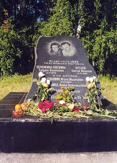 Изначально Татьяна Снежина (настоящая фамилия - Печенкина), написавшая за свою жизнь более 200 песен, была похоронена в Новосибирске на Заельцовском кладбище. Позднее ее останки были перенесены в Москву на Троекуровское кладбище, а на месте прежнего захоронения установлен памятник.