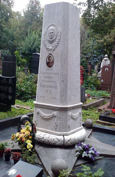 Также существует неофициальная версия гибели Николая Эрастовича, гласящая, что генерал был убит немецкими партизанами из подразделения Вервольф. Похоронен на Новодевичьем кладбище в Москве.