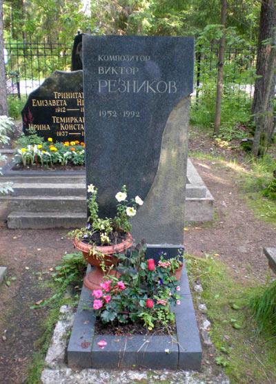Он уже подъезжал к дому матери, когда неожиданно выскочивший на дорогу автомобиль Волга на полной скорости протаранил машину Виктора. Удар пришелся на сторону водителя, дочь музыканта не пострадала.