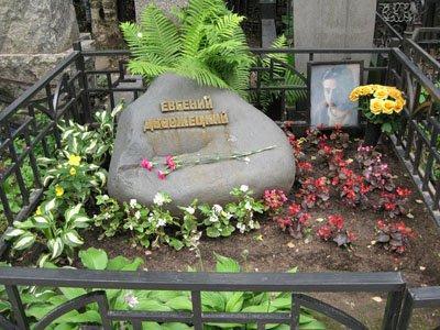 Диагноз не подтвердился, а по пути домой автомобиль Дворжецкого столкнулся с грузовиком. Актер был похоронен на Ваганьковском кладбище в Москве.