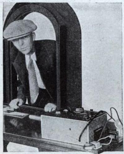 Сигнализация для банков, срабатывающая, когда у человека, подошедшего к банковскому окошку, - учащенное сердцебиение (начало 30-х)