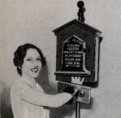 Ловушка для хулиганов, зажимающая руку в пожарной сигнализации (1938)