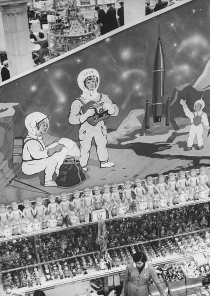 Магазин «Детский мир», Москва, 1961 г.