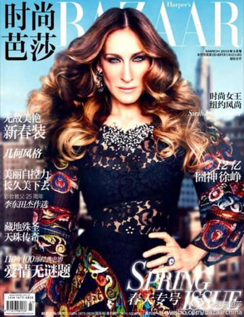 ���� ���� �������� ������ ��������� �� ������� ������ �� Harper�s Bazaar China.