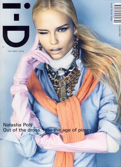 Фото в модных журналах