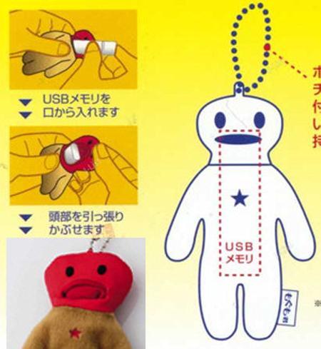 Кто бы мог подумать, что китайские разработчики мягкой игрушки с муками  скорби на лице предложат 6408c2a10aa