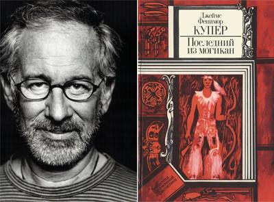 Стивен Спилберг (Steven Spielberg) - Джеймс Фенимор Купер «Последний из могикан»
