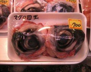 Самые странные и откровенно омерзительные блюда мира