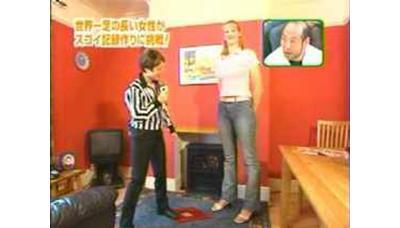 2. Сэм Стейси (Sam Stacey), 29 лет, британская служащая Длина ног: 127,6 см Рост: 180 см