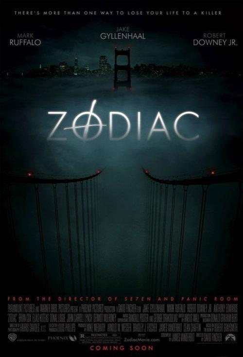 «Зодиак» (Zodiac)