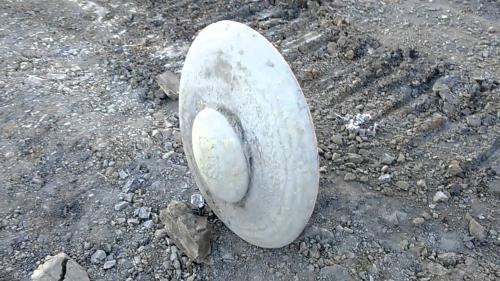 Каменные диски Дропа