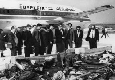 угон самолета в 1983 г в грузии