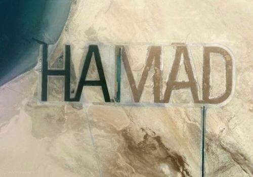 Шейх, миллиардер и член правящей семьи Абу-Даби Хамад бен Хамдан Аль Нахайян поручил вырезать свое имя на песке принадлежащего ему острова Аль Футаиси (в 8 км от Абу-Даби) в Персидском заливе. Судя по всему, это самая большая надпись на песке в мире. Буквы настолько велики, что взаимодействуют с приливом, заполняясь водой, вместо того, чтобы оказаться смытыми им.
