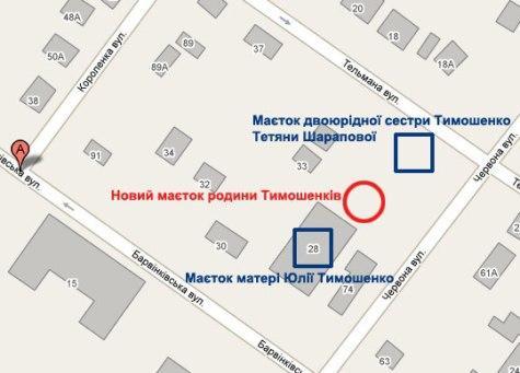Как бы там ни было, за последние два с половиной года семья Тимошенко пополнилась тремя особняками, писала «Украинская правда».