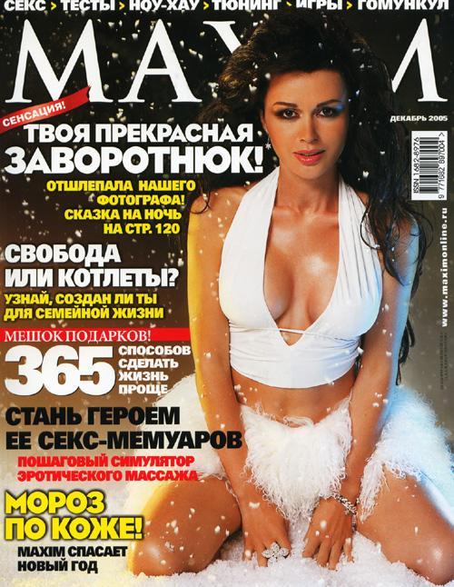 russkie-znamenitosti-v-maksim