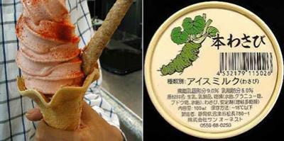 Мороженое с перцем и мороженое с васаби  Жирные сливки, яичные желтки, сахар и свежемолотый красный перец - вот основные составляющие этого мороженого. В процессе замораживания десерт необходимо постоянно перемешивать для равномерного распределения пряности. Самым ярым конкурентом этого блюда является мороженое с васаби.