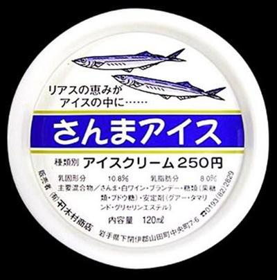 Рыбное мороженое  Сильный рыбный запах убивают путем вымачивания рыбы в молоке, яичном ликере, бренди и виски. Затем в блюдо добавляют орехи миндаль и шоколад. К слову, рыба при замораживании становится очень твердой из-за высокого содержания влаги. Первый создатель рыбного мороженого, чтобы решить эту проблему, пропитывал рыбу спиртом.
