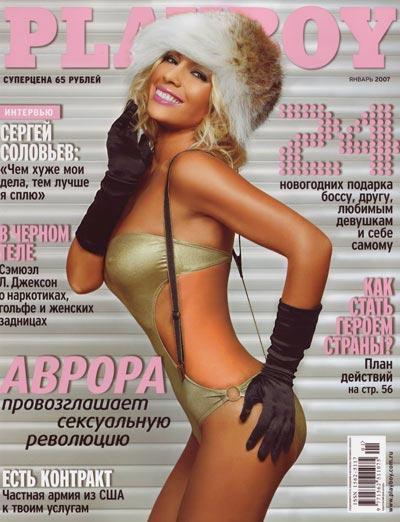 kurinaya-zhopka-foto