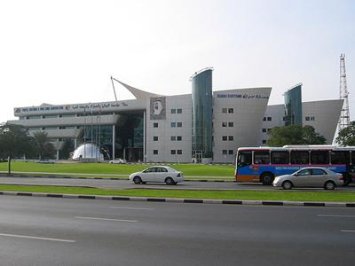 5. Dubai Customs, Дубай, ОАЭ