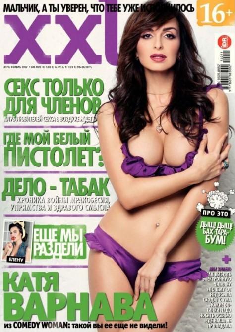 russkaya-domashnyaya-porno-realno