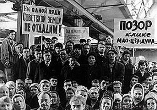 3. Пограничный конфликт на острове Даманский В марте 1969 года СССР и КНР перевели спор за остров Даманский, расположенный на реке Уссури на границе между двумя государствами, из дипломатической плоскости в военную — сначала пограничники просто подрались, а 10 дней спустя произошло настоящее сражение, которое СССР выиграл только потому, что советские военные нарушили приказ не вмешиваться в конфликт погранзастав и открыли по китайцам огонь из реактивных систем залпового огня.  Разразившийся кризис был довольно быстро урегулирован, и остров отошел Китаю. Этот конфликт до недавнего времени не считался чем-то более серьезным, чем простой пограничный инцидент. Однако в 2010 году газета Le Figaro опубликовала серию статей, в которых утверждалось, что в ответ на китайскую агрессию на острове СССР был готов нанести ядерный удар, а остановило его от этого только вмешательство американских дипломатов, которые пригрозили «ударом возмездия» по советским городам.