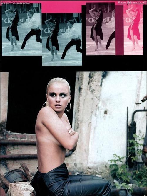 Перед вами фотосессия Анны Семенович 2001 года... Она еще в фигурном катании...