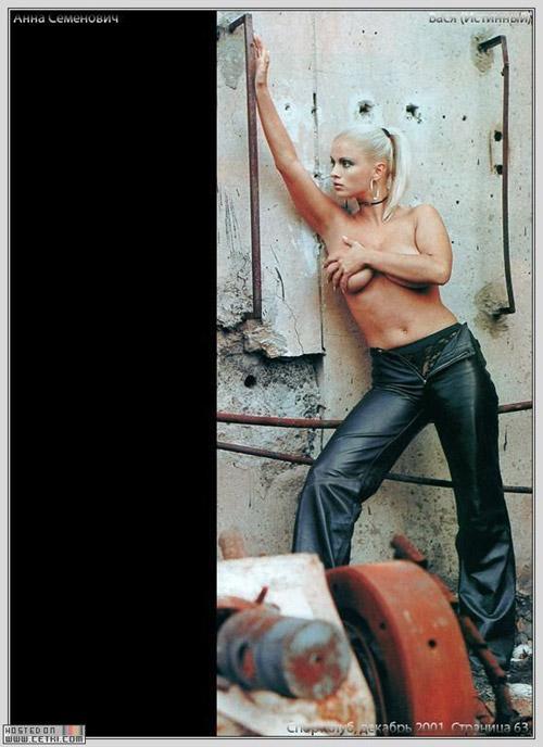 В принципе, эти фотографии только подтверждают версию про располневшую девочку и сброшенные пять килограммов...