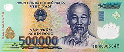 Курс евро во вьетнаме