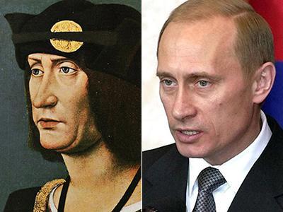 Король Франции Людовик XII (Louis XII) / Владимир Путин