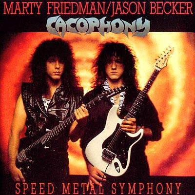 Cacophony - «Speed Metal Symphony» (1987)