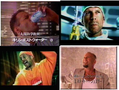 А вот и удалец Брюс Уиллис. Вот он, знаменитый спаситель мира и его окрестностностей! В симпатичных шапочках и опять-таки с напитками в руках. Нравятся Голливуду японскиие напитки в железных банках!