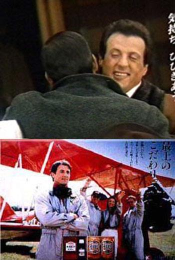 Как видите, раздеться для Сильвестра Сталоне оказалось не самым худшим вариантом. В молодости великий актер испытывал необъяснимую любовь к японским напиткам, которые рекламировал в объятиях сомнительных личностей и летая на красивых аэропланах...