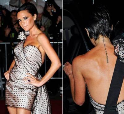 Татуировки знаменитостей: кто, во что горазд