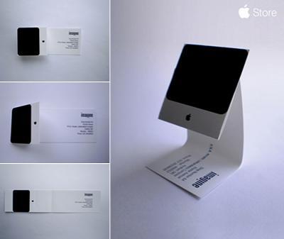 Для специалистов сервисного центра iMac: